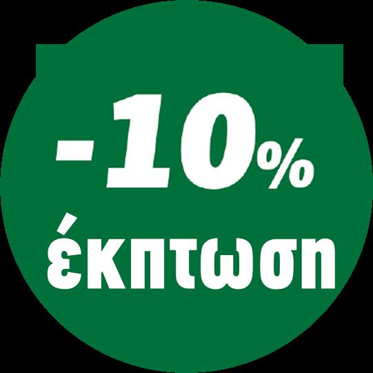 10ekptwsi